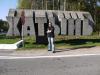 Khatyn